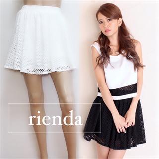 rienda - rienda インナー付き レース スカート♡リップサービス DaTuRa