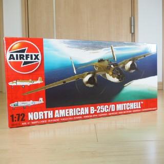 エアフィックス 1/72 ノースアメリカン B-25C/D ミッチェル(模型/プラモデル)
