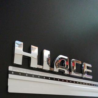 トヨタ - ⬜200系 HIACE ハイエース エンブレム