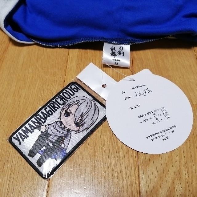 しまむら(シマムラ)の刀剣乱舞 パーカ レディース M しまむら レディースのトップス(トレーナー/スウェット)の商品写真