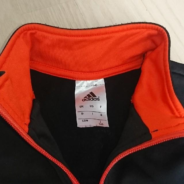 adidas(アディダス)のアディダス 子供用 裏起毛 ジャージ キッズ/ベビー/マタニティのキッズ服男の子用(90cm~)(ジャケット/上着)の商品写真