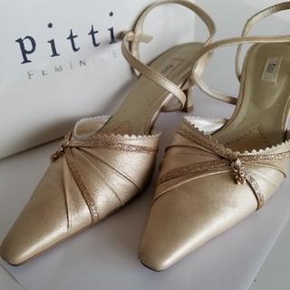 ピッティ(Pitti)のPitti パンプス ベージュ ゴールド 23.5㎝ (ハイヒール/パンプス)