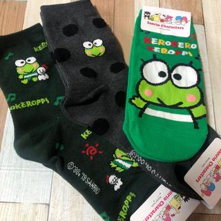 サンリオ(サンリオ)のけろけろけろっぴ 韓国靴下 3足セット★(ソックス)