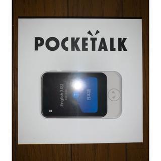 ポケトーク S グローバル通信(2年)SIM付き ホワイト PTSGW