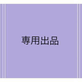 専用出品(アイドル)