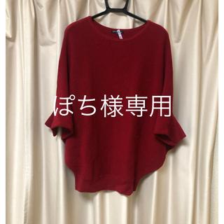 23区 - 23区ドルマンスリーブニット★美品