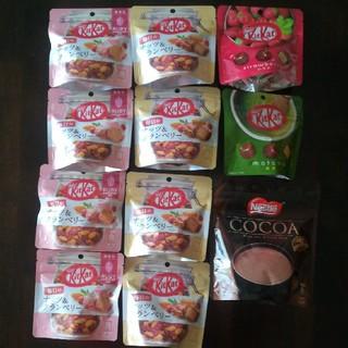 ネスレ(Nestle)のネスレ商品詰め合わせ(菓子/デザート)