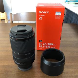 SONY - SEL70300G 70-300mm SONY 望遠ズーム
