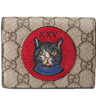 Gucci - GUCCI 猫 ミスティックキャット ミニ財布 グッチ