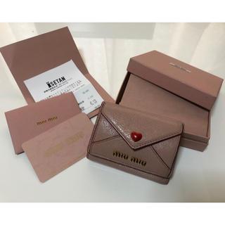 ミュウミュウ(miumiu)のmiumiu レザー財布(財布)