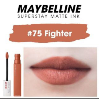 MAYBELLINE - マットインク  75