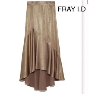 FRAY I.D - 新品★FRAY I.D(フレイアイディー)イレギュラーヘムサテンスカート