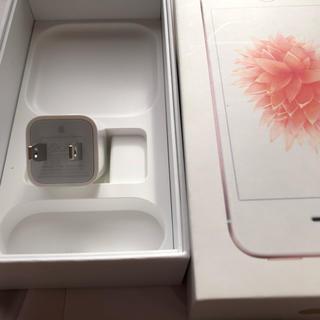 iPhone - iPhoneSE付属 純正充電器