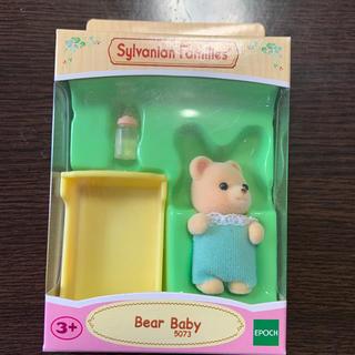 EPOCH - シルバニアファミリー クマの赤ちゃん