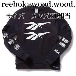 Reebok - ☆メンズ XL相当☆リーボック×wood.wood. スウェット プルオーバー