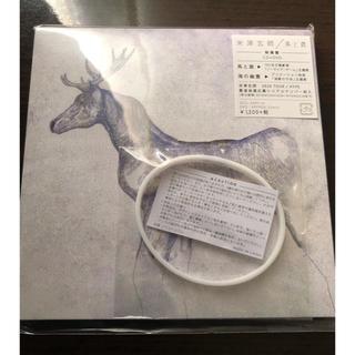 馬と鹿(映像盤) ラバーバンド付(ポップス/ロック(邦楽))