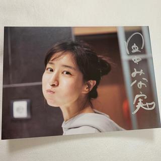 宝島社 - 田中みな実 サイン入りポストカード