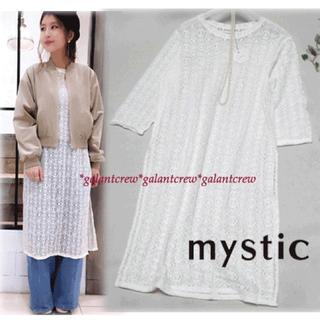 mystic - 【新品】mysticミスティック★総レース★スリットワンピース★白