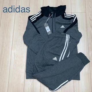 adidas - [新品未使用]  adidas  アディダス スウェット セットアップ