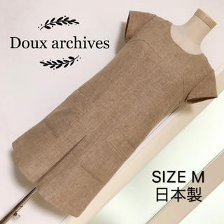 Doux archives - Doux archives ウール素材 チュニック ワンピース