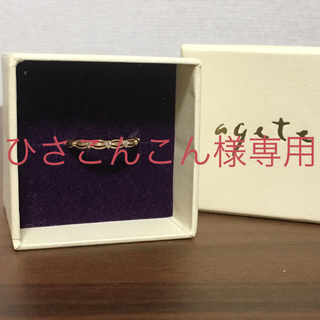 agete - 【agete】K10ダイヤピンキーリング 5号