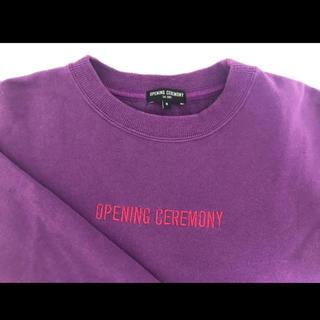 オープニングセレモニー(OPENING CEREMONY)のオープニングセレモニー OPENING CEREMONY スウェット(トレーナー/スウェット)