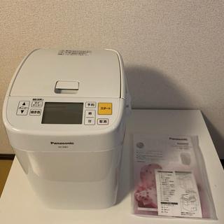 Panasonic - 【保証書付】Panasonic ホームベーカリー SD-MB1