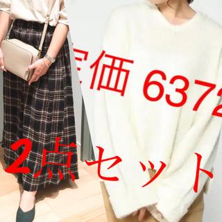 スタディオクリップ(STUDIO CLIP)の2点セット フーズフーチコ スタジオクリップ スカート ニット フード 起毛(ロングスカート)