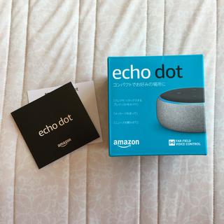 エコー(ECHO)のアレクサ ★エコー★ドット★Alexa★Echo Dot★第3世代★アマゾン(スピーカー)