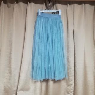 くすみブルー チュールスカート(ロングスカート)