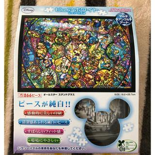 Disney - ディズニーパズル 未開封