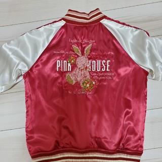 ピンクハウス(PINK HOUSE)のピンクハウス 試着のみ リバーシブル スカジャン(スカジャン)