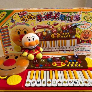 アンパンマン - ☆アンパンマン☆ピカピカキーボード☆おまけ付き☆♪