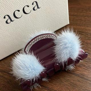 acca - acca  アッカ 美品 ミンク クリップ スワロフスキー バレッタ