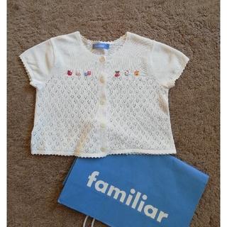 familiar - familiar/ファミリア  ボレロ(半袖)120