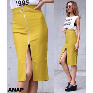 ANAP - 【美品】前スリットタイトスカート