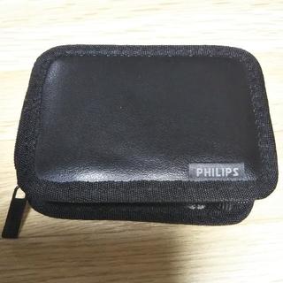 フィリップス(PHILIPS)のPHILIPS イヤホンケース(ヘッドフォン/イヤフォン)