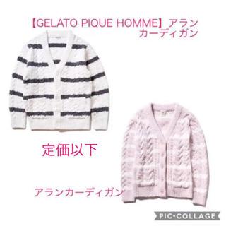gelato pique - アランカーディガン♡ペアセット♡