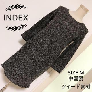 INDEX - INDEX ツイード素材 ワンピース