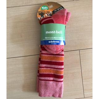 モンベル(mont bell)のmont-bell♡キッズ靴下(靴下/タイツ)