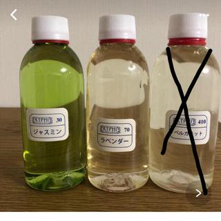 エジプト原液香油