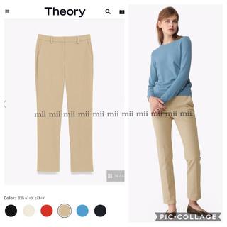 theory - ✤2019FW Theory セオリー 美脚パンツ✤