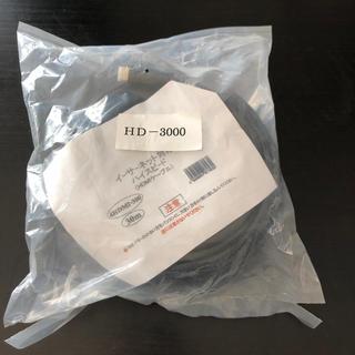 HDMIケーブル 30m(映像用ケーブル)