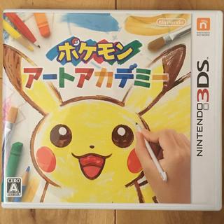 任天堂 - ポケモンアートアカデミー 3DS