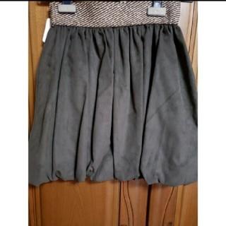 ザラ(ZARA)のお値下げ☆フレアミニスカート☆新品(ミニスカート)