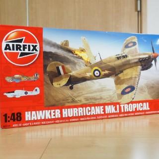エアフィックス1/48 ホーカー ハリケーンMK.I トロピカル 定価4180円(模型/プラモデル)