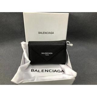 Balenciaga - BALENCIAGA バレンシアガ エブリデイ ミニウォレット 財布 黒