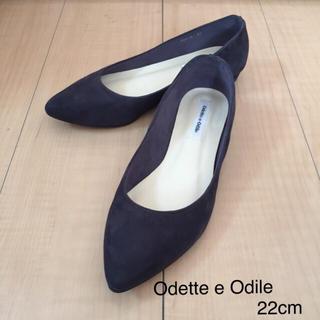 オデットエオディール(Odette e Odile)の【Odette e Odile オデット エ オディール】スエードパンプス(ハイヒール/パンプス)