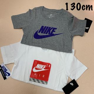NIKE - 新品:NIKE ロゴTシャツ2枚セット 130cm NIKE AIR