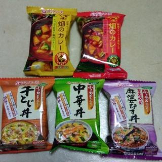 アサヒ(アサヒ)のアマノフーズフリーズドライ 5食(インスタント食品)